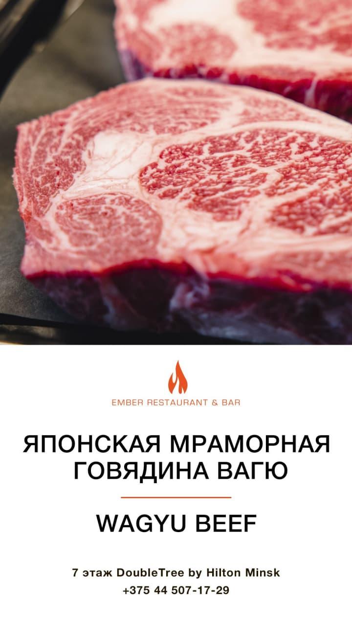 mramornaya_govyadina